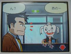 f:id:fukutake:20060617154337j:image