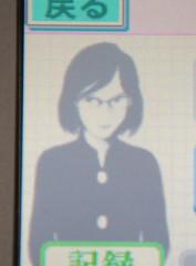 f:id:fukutake:20061026014843j:image