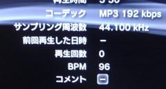 f:id:fukutake:20061115010603j:image