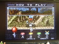 f:id:fukutake:20070610155445j:image