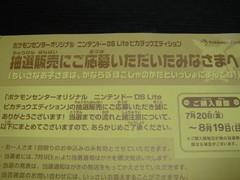 f:id:fukutake:20070611003506j:image