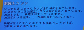 f:id:fukutake:20070611010829j:image