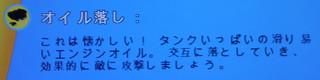 f:id:fukutake:20070611010920j:image