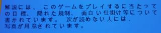 f:id:fukutake:20070611011852j:image