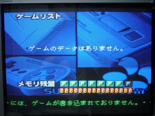 f:id:fukutake:20080820225807j:image