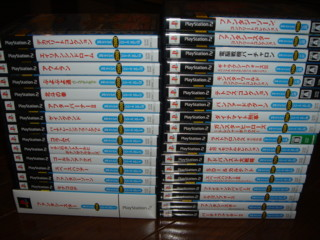 f:id:fukutake:20080914185716j:image