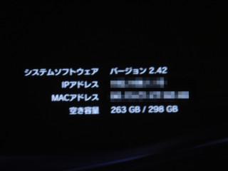 f:id:fukutake:20080917003219j:image