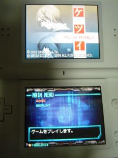 f:id:fukutake:20081006020003j:image