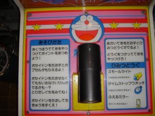 f:id:fukutake:20081018175449j:image