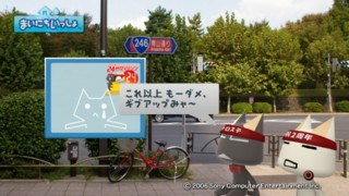 f:id:fukutake:20081116233220j:image