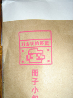 f:id:fukutake:20081118014611j:image