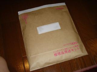 f:id:fukutake:20081118014619j:image