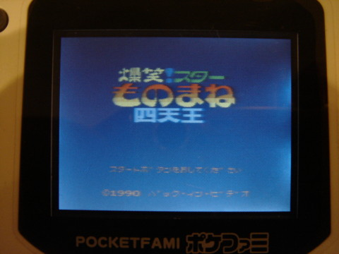 f:id:fukutake:20090117185344j:image