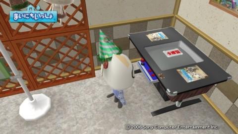 f:id:fukutake:20090120021512j:image