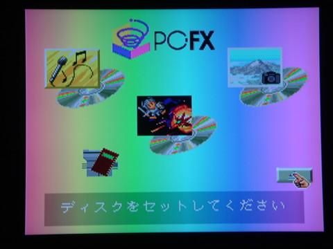 f:id:fukutake:20090206005354j:image