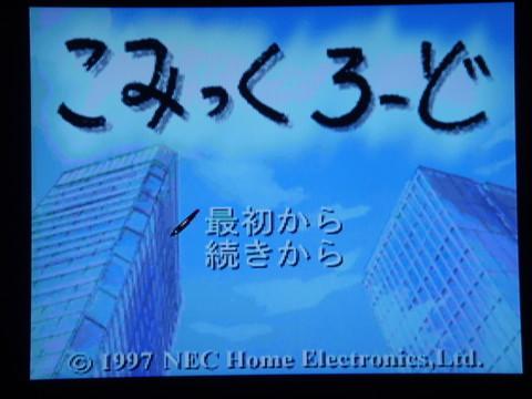 f:id:fukutake:20090206010235j:image