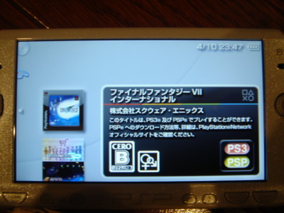 f:id:fukutake:20090410234158j:image