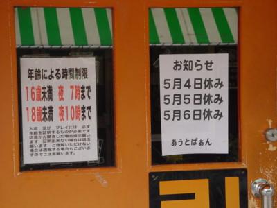 f:id:fukutake:20090506154657j:image