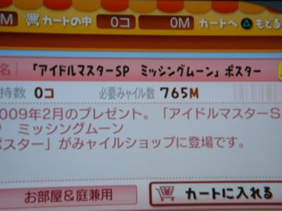 f:id:fukutake:20090525222411j:image