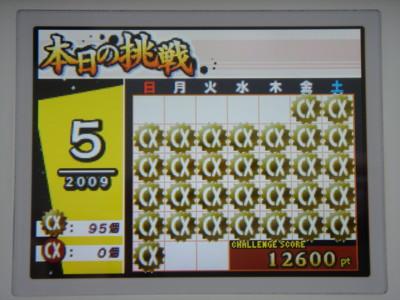 f:id:fukutake:20090601123520j:image