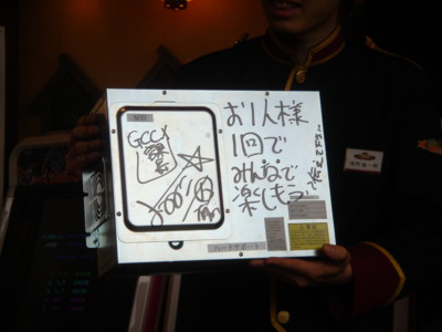 f:id:fukutake:20090621110058j:image