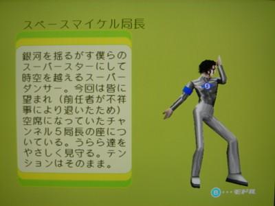 f:id:fukutake:20090626230554j:image