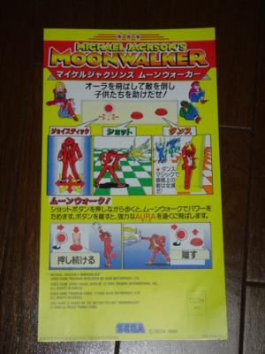 f:id:fukutake:20090626234634j:image