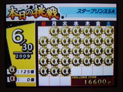 f:id:fukutake:20090630011512j:image