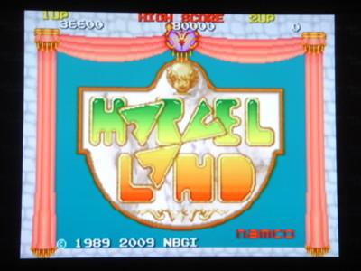 f:id:fukutake:20090701011841j:image