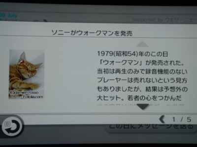 f:id:fukutake:20090701013756j:image