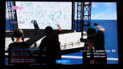 f:id:fukutake:20090705021245j:image