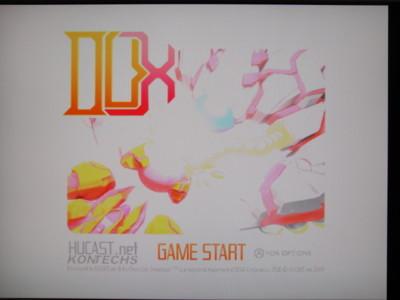 f:id:fukutake:20090708001152j:image
