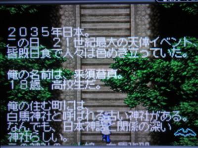 f:id:fukutake:20090722225355j:image