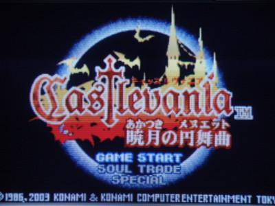 f:id:fukutake:20090722225517j:image