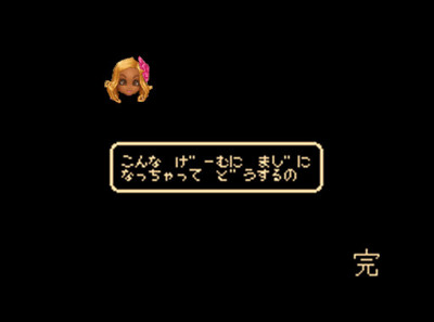 f:id:fukutake:20090725173405j:image