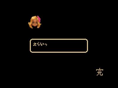 f:id:fukutake:20090725173407j:image