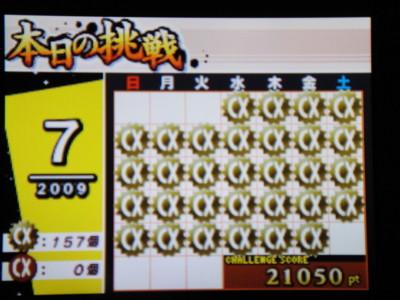 f:id:fukutake:20090801015826j:image