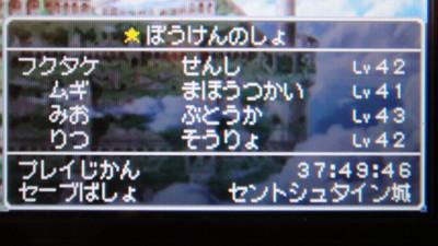 f:id:fukutake:20090905185627j:image