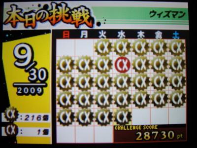 f:id:fukutake:20090930015338j:image