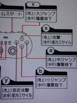 f:id:fukutake:20091006235035j:image