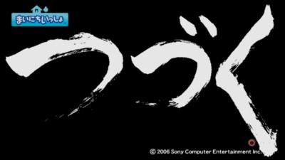 f:id:fukutake:20091101132243j:image