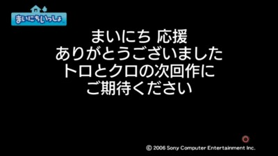 f:id:fukutake:20091101132244j:image