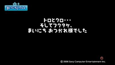 f:id:fukutake:20091101132245j:image