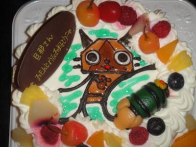 f:id:fukutake:20091220234831j:image