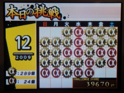 f:id:fukutake:20100105002952j:image
