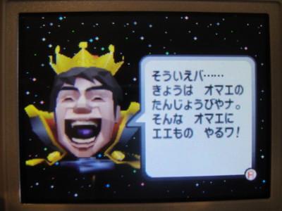 f:id:fukutake:20100119004326j:image