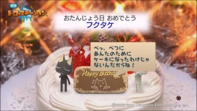 f:id:fukutake:20100124022309j:image