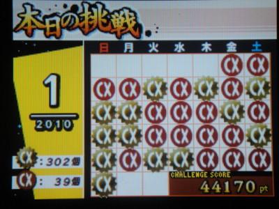 f:id:fukutake:20100202005938j:image