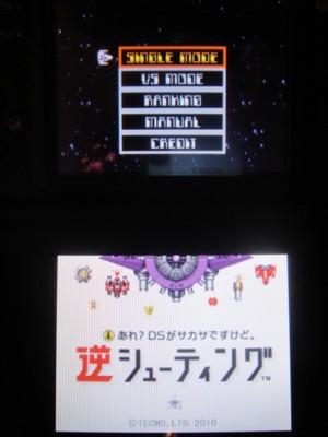 f:id:fukutake:20100206235054j:image