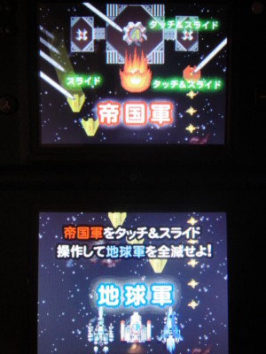 f:id:fukutake:20100206235142j:image